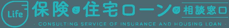 株式会社ライフ|保険と住宅ローンの相談窓口ライフ